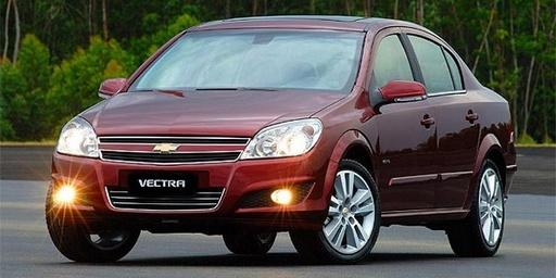 vectra-next-edition