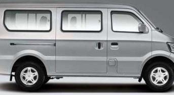 Chana Star – Minivan será Lançada no Salão do Automóvel de São Paulo