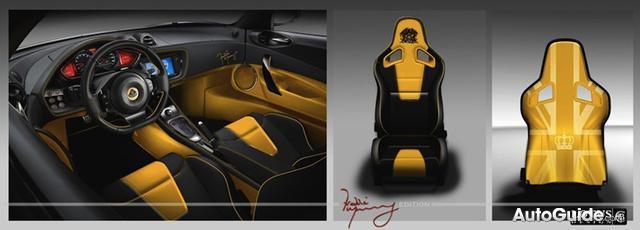 Lotus Evora S Freddie Mercury Edition – Versão Especial