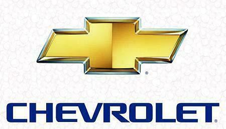 Chevrolet SS Edição Limitada será produzido nos EUA