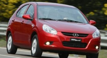 'JAC Motors' – Montadora chinesa desiste de fábrica no Brasil em Camaçari (BA)