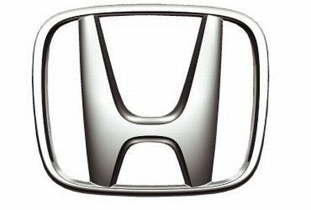Honda prepara seus futuros lançamentos.