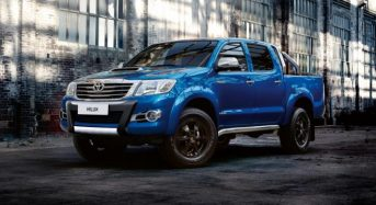 Toyota Hilux Invincible X – Nova Série Especial do Carro