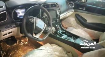 Nissan Maxima tem interior renovado e vídeo divulga novidades