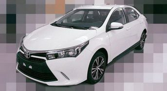 Novo Toyota Corolla X tem fotos vazadas na Internet