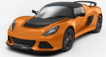 Lotus Exige S Club Racer – Lançamento e Novidades