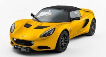 Lotus Elise – Versão que celebra os 20 anos