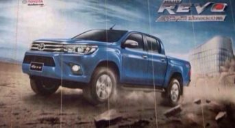 Nova Geração do Toyota Hilux – Picape tem Imagens Vazadas na Internet