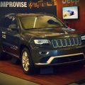 Jeep-Grand-Cherokee-Montreux-Jazz