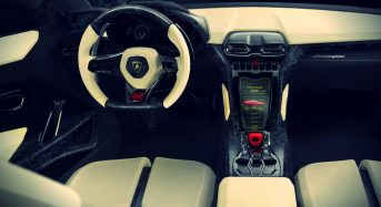 Novo Lamborghini Urus será produzido a partir de 2018