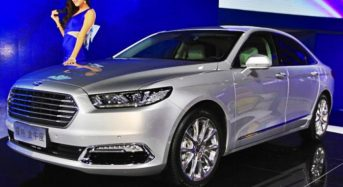 Novo Ford Taurus 2016 – Apresentação no Salão de Chengdu