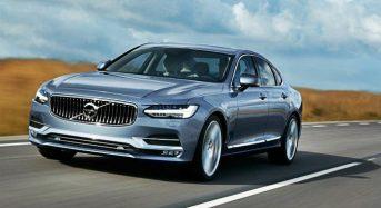 Novo Volvo S90 será apresentado no Salão de Detroit 2016