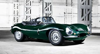Jaguar XKSS volta a ser Produzido em Edição Super Limitada