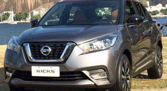 Novo Nissan Kicks deverá ser lançado no Brasil em breve