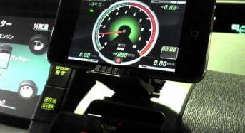 Como Identificar Defeitos no Carro Usando OBD-II