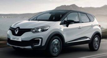 Renault Captur 2017 – Preço e Características do Carro