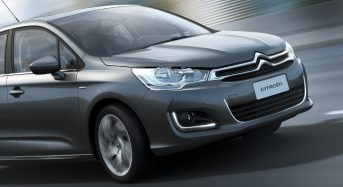 Recall do Citroen C4 Lounge no Brasil