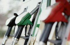 Calcular Álcool ou Gasolina – Como Saber Qual Vale a Pena