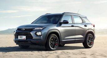 Chevrolet Trailblazer 2020 – Especificações, Lançamento