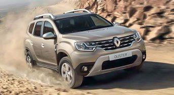 Novo Renault Duster 2020 – Novidades e Preço